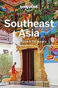 מדריך באנגלית LP דרום מזרח אסיה