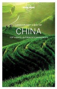 מדריך באנגלית LP סין