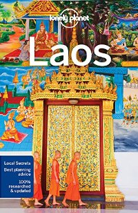 מדריך באנגלית LP לאוס