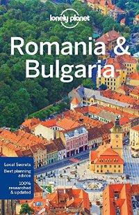 מדריך באנגלית LP רומניה ובולגריה