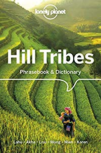 מדריך באנגלית LP שבטי הגבעות תאילנד