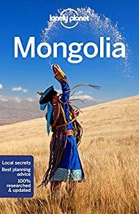 מדריך באנגלית LP מונגוליה