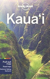 מדריך באנגלית LP קאואיי(הוואי)
