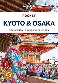 מדריך באנגלית LP קיוטו ואוסקה