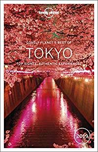 מדריך באנגלית LP טוקיו