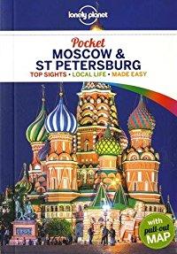 מדריך באנגלית LP מוסקבה וסנט פטרברוג