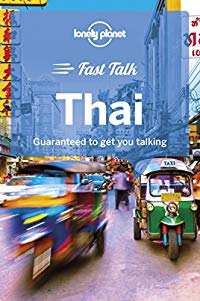 מדריך באנגלית LP שיחון תאילנדית