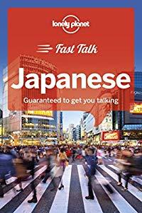 מדריך באנגלית LP שיחון יפנית