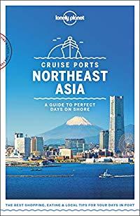 מדריך באנגלית LP צפון מזרח אסיה