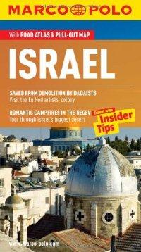 מדריך באנגלית MA ישראל מרקו פולו