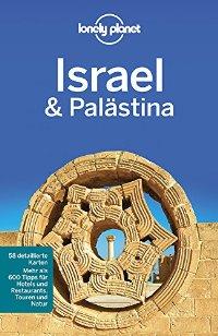 מדריך באנגלית MA ישראל (לפ גרמנית)