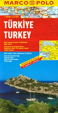 מפת טורקיה מאייר (ישן)