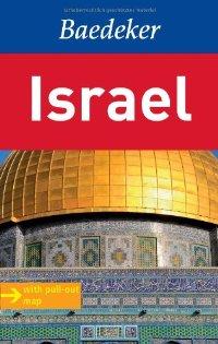 מדריך באנגלית MA ישראל באדקר