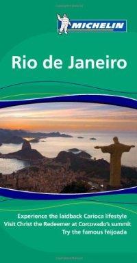 מדריך באנגלית MI ריו דה ז'נייירו
