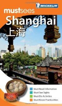 מדריך באנגלית MI שנגחאי