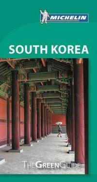 מדריך באנגלית MI קוריאה הדרומית