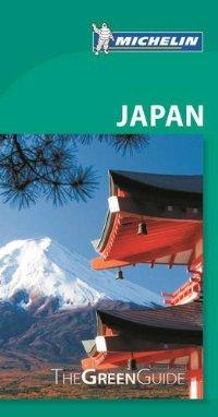 מדריך באנגלית MI יפן