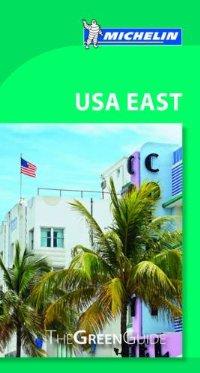 מדריך באנגלית MI ארה