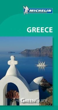 מדריך יוון מישלן המדריך הירוק