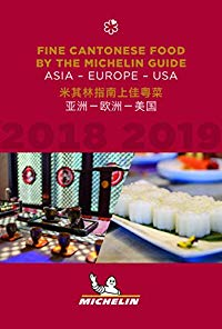Fine Cantonese Food