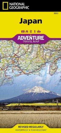 מפה NG יפן