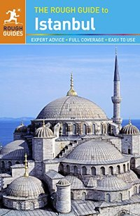 מדריך באנגלית RG איסטנבול