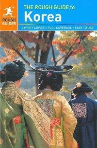 מדריך באנגלית RG קוריאה