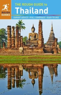 מדריך באנגלית RG תאילנד