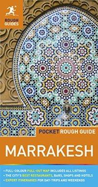 מדריך באנגלית RG מרקש
