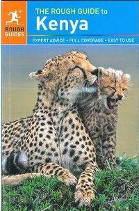 מדריך באנגלית RG קניה