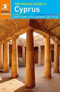 מדריך באנגלית RG קפריסין