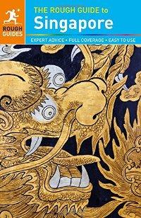 מדריך באנגלית RG סינגפור