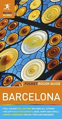 מדריך באנגלית RG ברצלונה