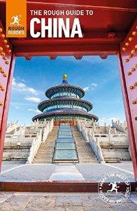 מדריך באנגלית RG סין