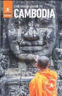 מדריך באנגלית RG קמבודיה