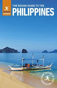 מדריך באנגלית RG הפיליפינים