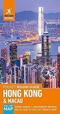 מדריך באנגלית RG הונג קונג ומקאו