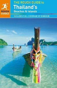 מדריך באנגלית RG תאילנד - חופים ואיים
