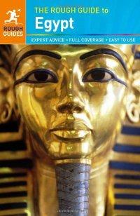 מדריך באנגלית RG מצרים