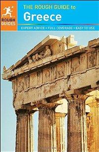 מדריך באנגלית RG יוון