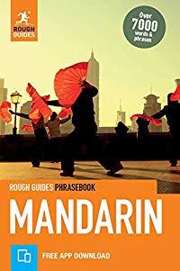 מדריך באנגלית RG מנדרינית