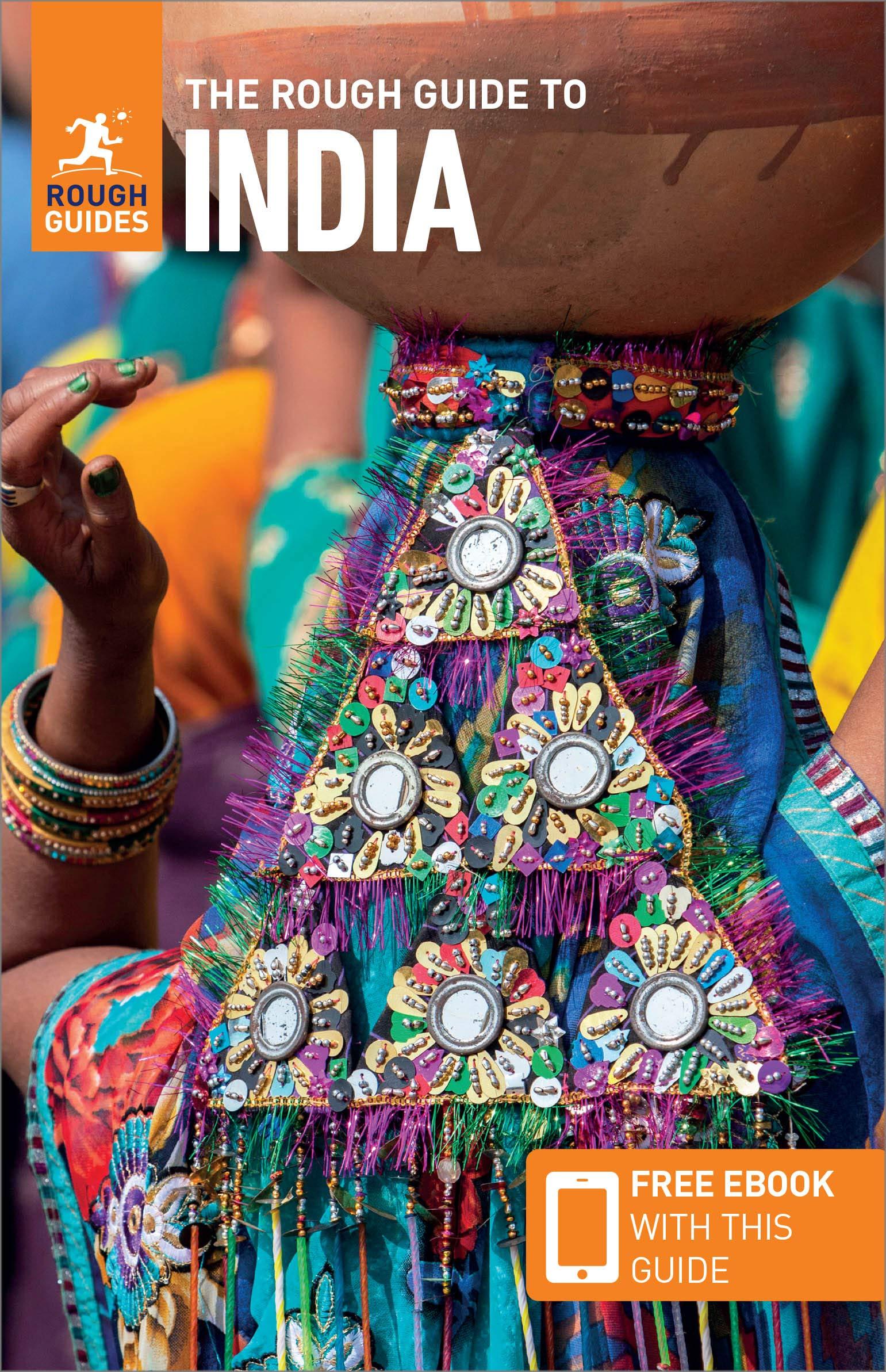מדריך באנגלית RG הודו