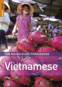 מדריך באנגלית RG וייטנאמית