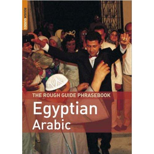 מדריך באנגלית RG ערבית מצרית