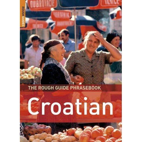 מדריך באנגלית RG קרואטית