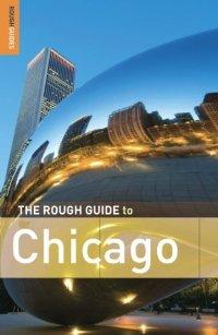 מדריך באנגלית RG שיקגו