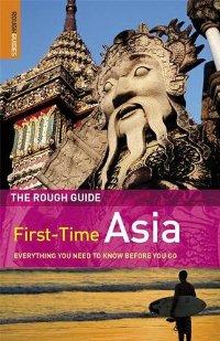 פעם ראשונה באסיה
