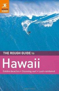 מדריך באנגלית RG הוואי