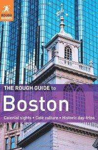 מדריך באנגלית RG בוסטון