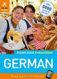 מדריך באנגלית RG גרמנית
